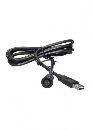 Link Tuning cable